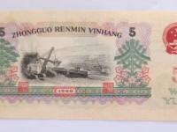 炼钢工人价格,1960年5元人民币多少钱