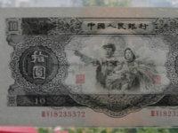 一张大黑十值多少钱,53年大黑十收藏价值
