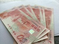 建國50周年紀念鈔價格