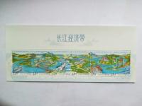 中国邮政公布:2018年7至8月纪特邮票发行量