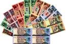 康銀閣四連體人民幣回收價格
