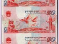 建國50周年紀念鈔三連體鈔最新價格,紀念鈔最新價格表