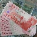 50周年建國紀念鈔回收價格及投資分析