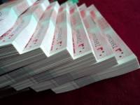 1999建國鈔回收價格及價值淺析