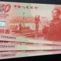 1999建國50元鈔回收價格及發行意義