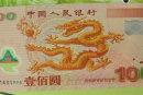 千禧龙钞100元最新报价,您把握住机会了吗?