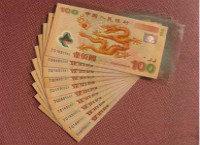 千禧龙钞100元纪念钞价格与投资价值