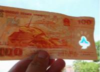100元千禧龙钞的价格 100元千禧龙钞引发收藏热潮