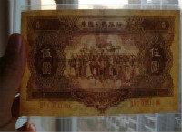 1956年5元價格及收藏前景