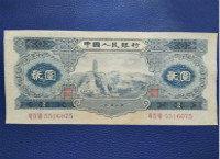宝塔山2元价格及收藏价值