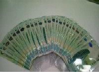 10元奥运钞价格 收购10元奥运钞成潮流