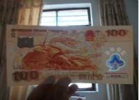 100元千禧年龙钞市场价格是多少?升值潜力有多大?
