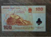 100元龍鈔紀念鈔價格及紀念意義