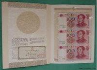 世纪龙卡价格,意义非凡的2000年世纪龙卡连体钞