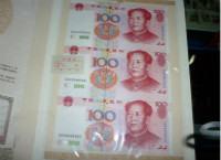 第五套人民币100元三连体钞价格,第五套人民币100元三连体钞投资优势