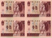 1980年1元四连体价格及收藏行情