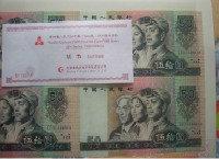 揭晓1980年50元四连体钞最新价格,藏友有喜有悲!