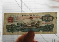 第三套人民币车工2元价格值多少钱及价格分析