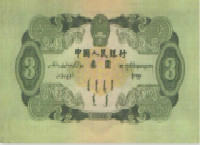 苏三元价格