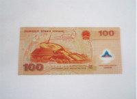 100元龍鈔有哪些價值特點?