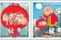 2019年第一季度世界新邮一览