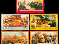 1998-24 《解放軍三大戰役紀念》紀念郵票
