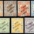 上海28 上海开埠50周年加盖邮票(半分加盖票)
