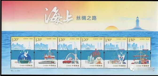 《长江经济带》邮票发行公告,两图一版,河南印刷