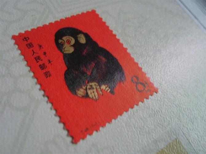 1980年猴票真伪鉴别点分享,投资前必看