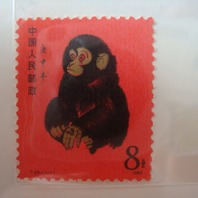 1980年猴票的真实发行量是个谜?