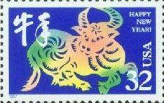 2009年生肖牛<a href='http://www.disantao.com/ypsca/' target='_blank'>邮票</a>