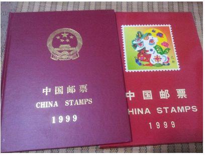 1999年邮票年冊详情