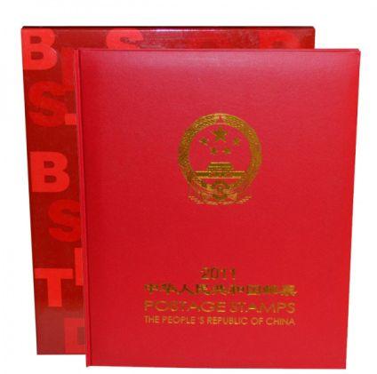 2011年郵票年冊
