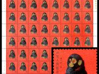 T46猴票信息资料解读