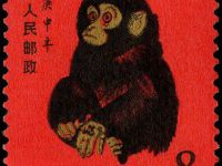 1980猴票单枚价格 80版猴票整版多少钱