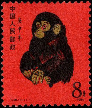【1980年猴票】2017年8月回收价格参考