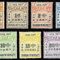 上海26 欠资邮票