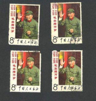 文革邮票回收价格表,文革邮票价格走势如何?