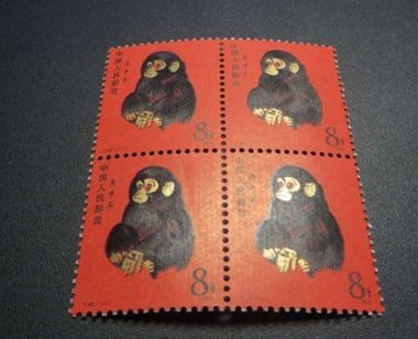 1980年猴票四方连价格