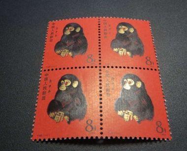 80年猴票四方联