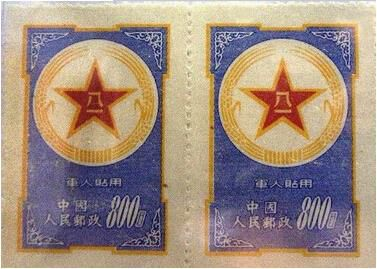 过万元邮票有哪些