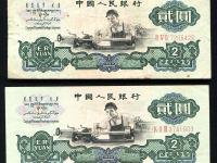 车工2元人民币什么价格?车工有收藏前景吗?