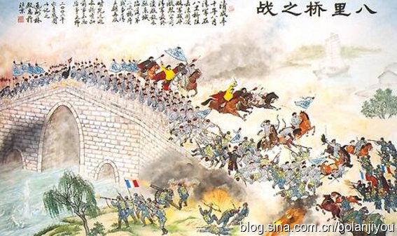 八里桥:蒙古骑兵的最后荣耀