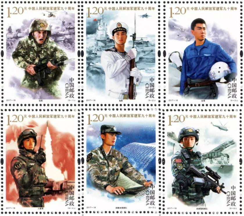 建军90周年纪念邮票设计背后的故事:请军人当模特
