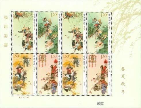 《春夏秋冬》特种邮票表现内容与原地邮局