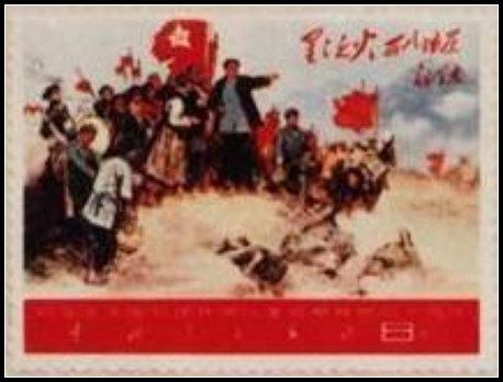 """毛泽东的秋收起义部队和南昌起义部队在井冈山会师及毛主席""""星星之火,可以燎原""""手迹。"""