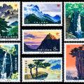 T67.《庐山风景》特种邮票