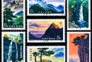 庐山风景邮票被低估