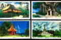 1998-8 《傣族建筑》特种邮票