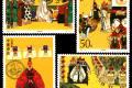 1998-18 中国古典文学名著《三国演义》(第五组)特种邮票